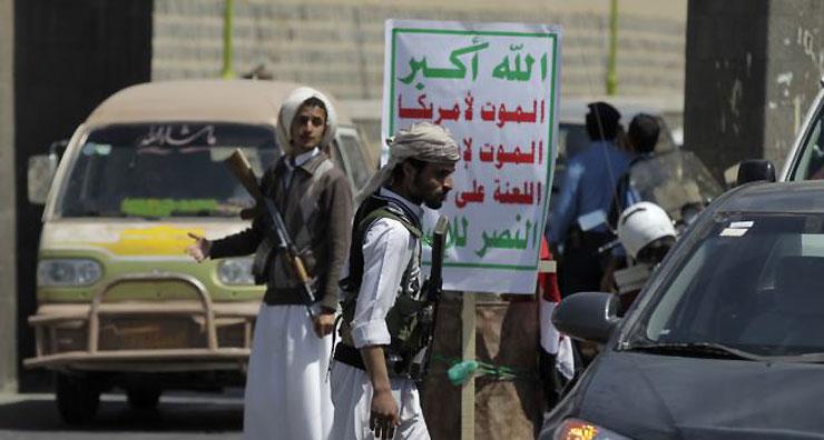 Yemen Checkpoint