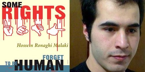 Hossein-Ronaghi-Malaki
