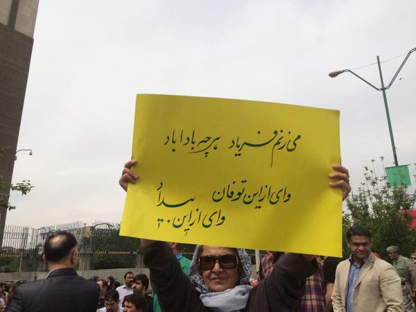 Iran-teachers-demo-3