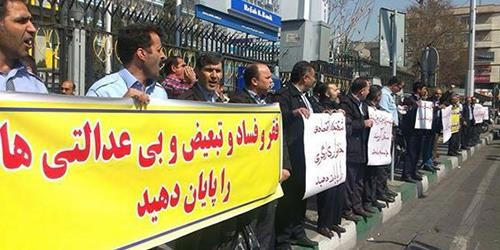Protest-in-Iran