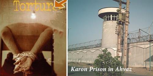 Tortur-a-prisoner-held-in-Prison-Ahvaz