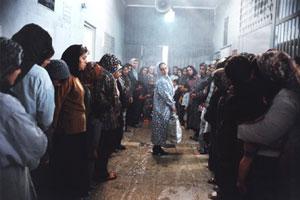 A women's prison in Iran