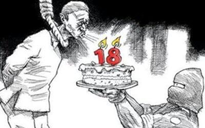 iran-regime-execute-juveniles