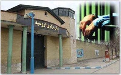 oroumieh-central-prison