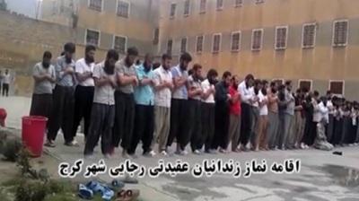 Prayers-in-RajaiiShahr-Prison