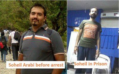 Message of political prisoner on hunger strike