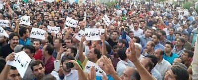 Borazjan people demonstration