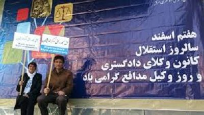 Iranian authorities have increased their crackdown against human rights defenders