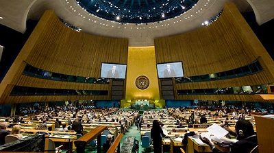 UN General Assembly 65th Resolution Condemns Human Rights Abuse In Iran