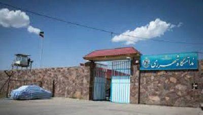 Qarchak Prison Guards Attack Protesting prisoners