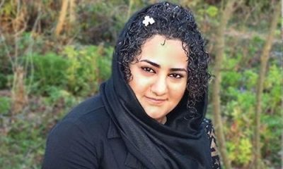 Atena Daemi, Civil Activist, Is Denied of MRI, Despite Possibly Suffering MS