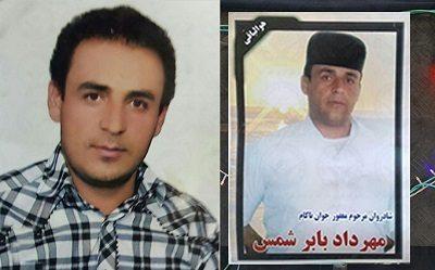 Mehrdad Baber Shamsi Found Dead In Prison