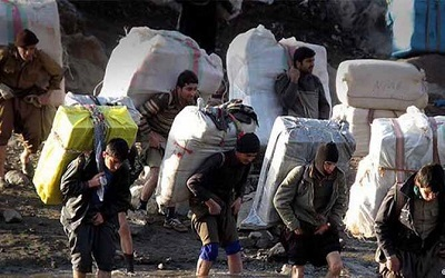 IRGC Continues Arbitrary Killing of Kurdish Porters