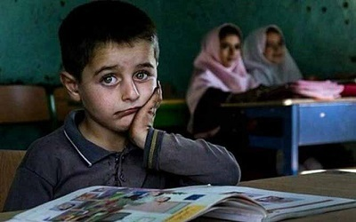 Repressive State and Low Quality of Education in Iran