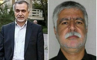 Rohani's Jailed Brother on Leave