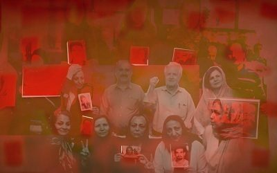 "Iran: Mothers of November Protest Victims Call for ""A Minute of Silence"""