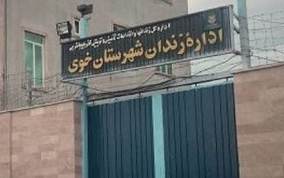 80 year old Iranian woman lashed and detained despite injuries