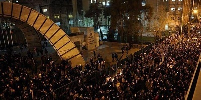 Iran protesters outraged over plane shot-down and chanted against Khamenei