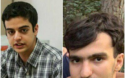 Iran Arrest The Award-Winning Students