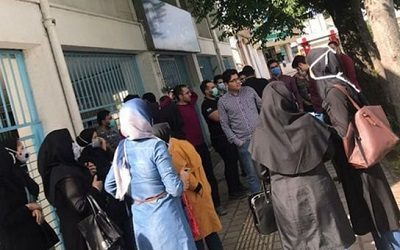Nurses in Gilan Province Protest for Official Employment