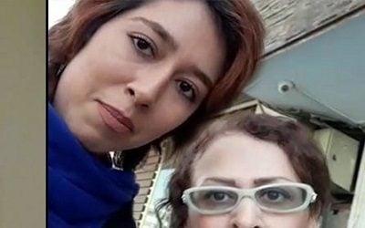 Open Letter by Saba Kord Afshari's Mother, Raheleh Asl Ahmadi