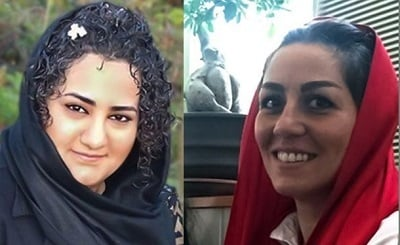 Maryam Akbari Monfared and Athena Daemi New Case Trial date and The Branch