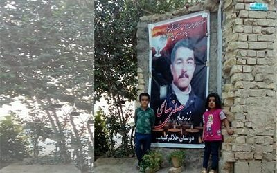 Iran's Judiciary Obliges Executed Protester's Family to Pay Heavy Compensation
