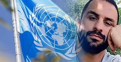 UN Experts Condemn Navid Afkari's Execution by Iran