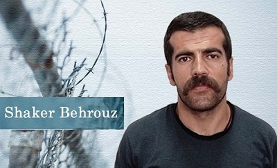Iran: Shaker Behrouz, Innocent Kurdish Prisoner in Death-row