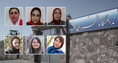 Details on the attack on Women Prisoners in Qarchak Prison