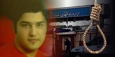 Iran: A Juvenile offender Mohammad Hassan Rezaii executed