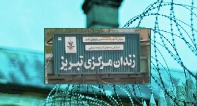 Women's Ward of Tabriz Prison Ramps up Pressure on Prisoners