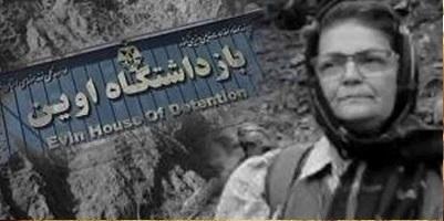 Iran: Activist Teacher Contracts COVID-19 in Evin Prison