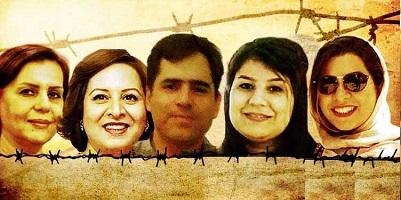 Iran: Persecution of religious minorities